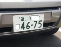 090511_115041