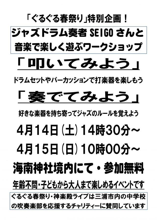 72EC072F-1599-4A18-A02E-719A13FEB008