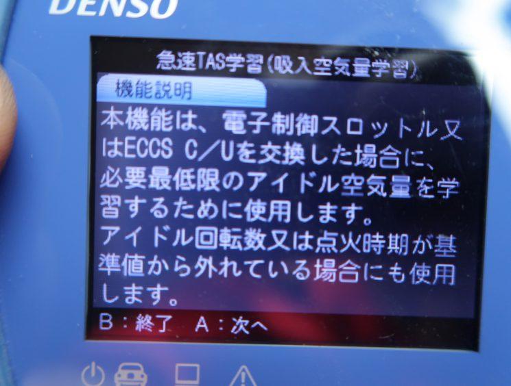 EC5355DE-4995-4687-BE1E-1C587ACB9055