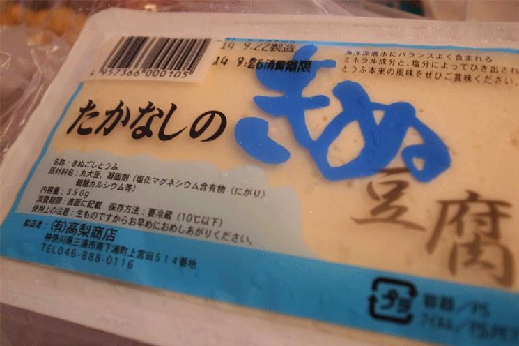 092301-1